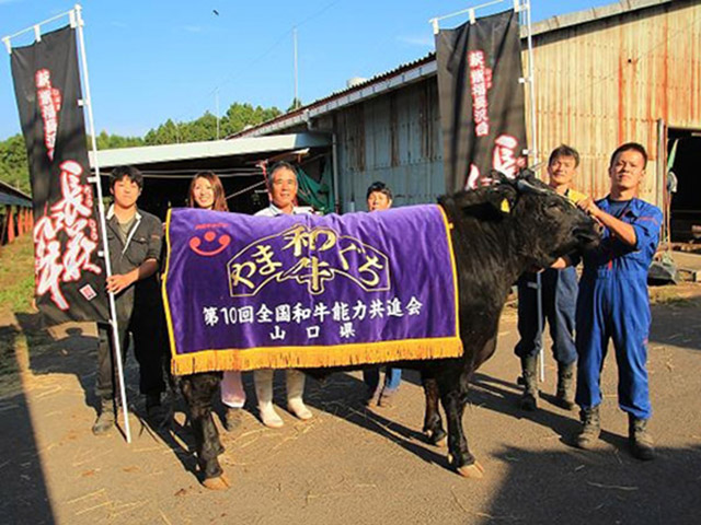 画像:長萩和牛